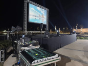 VIDEO STAGE
